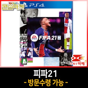 PS4 FIFA21 스텐다드 에디션